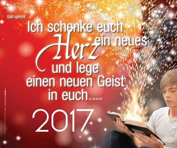 319-Jahreslosung 2017 - Feuerzungen (Querformat/Hochformat)
