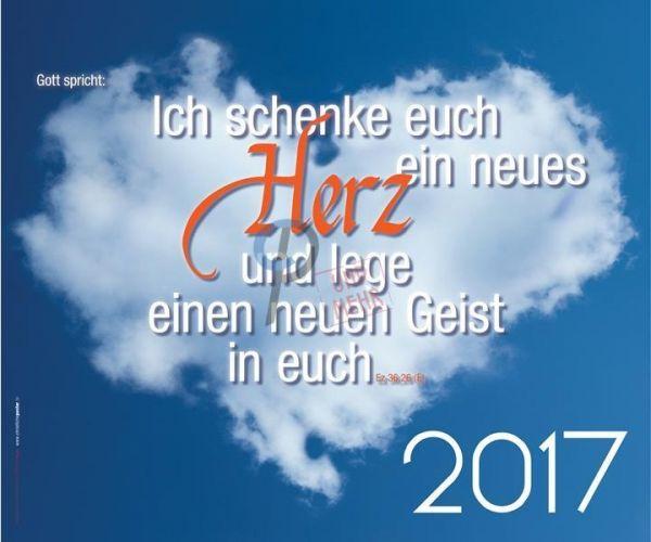 307-Jahreslosung 2017 - Wolkenherz (Querformat/Hochformat)